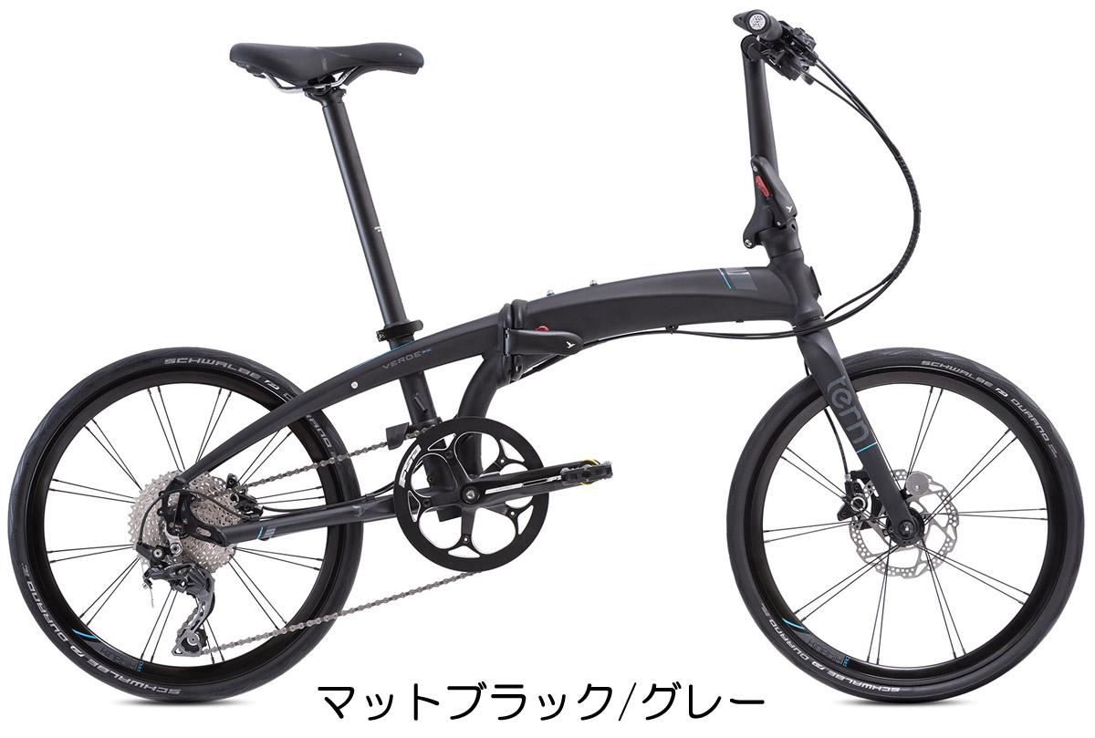 【2019年モデル】【送料無料】ternVerge P10(ヴァージュ P10)