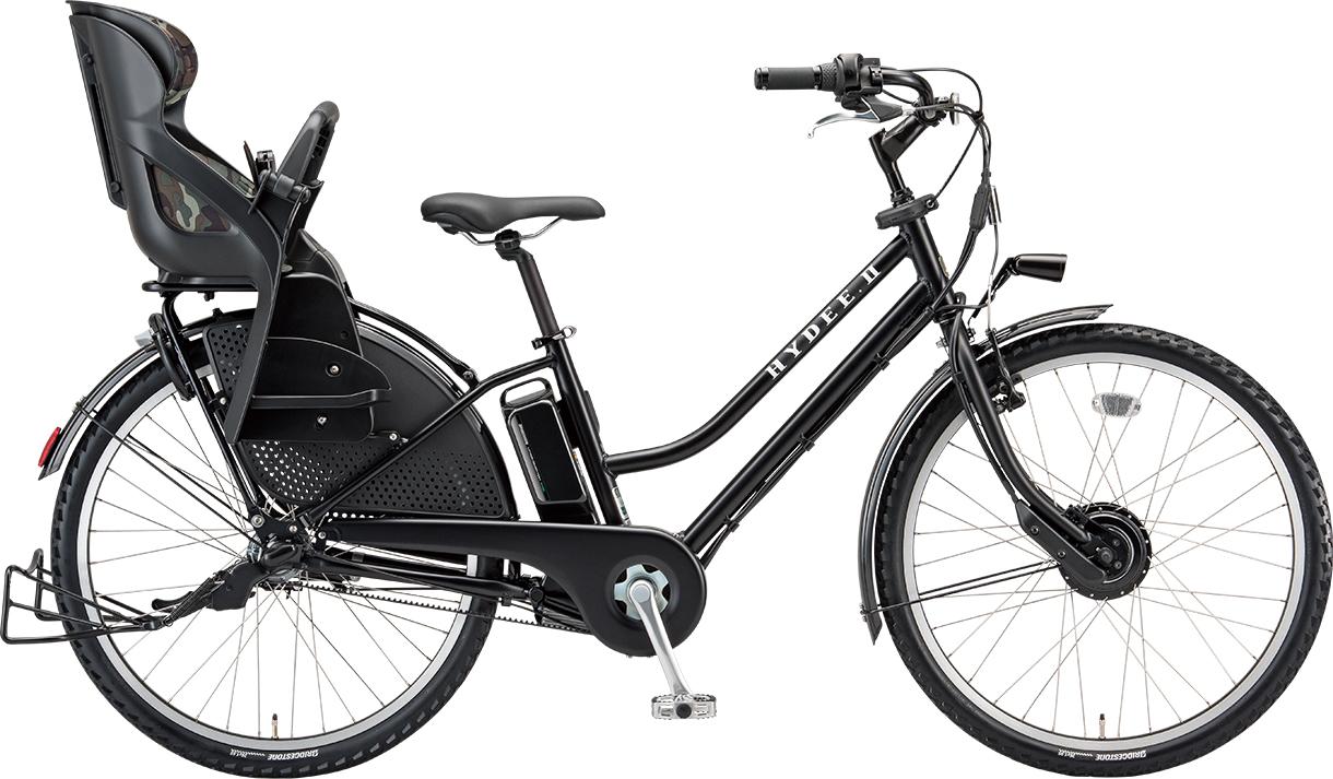 自転車購入で防犯登録付 雑誌VERYコラボ自転車 3人乗り対応 ブリヂストン 豊富な品 送料無料でお届けします 2020年モデル ツー HYDEE.II ハイディー
