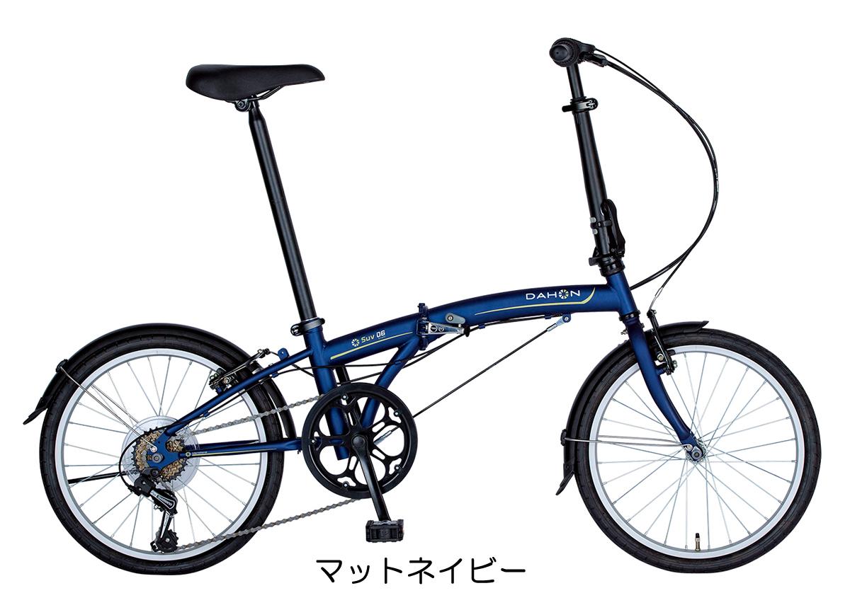 【2019年モデル】【送料無料】DAHONSUV D6