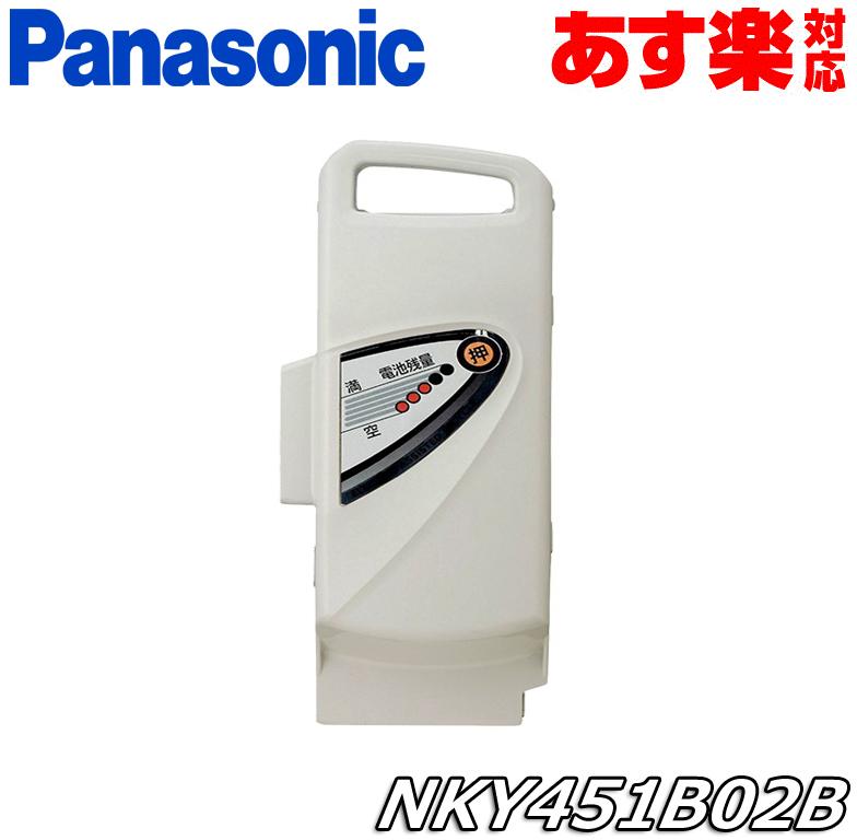 【新品】【送料無料】【あす楽即日出荷商品】【最安値に挑戦中】【在庫有】NKY451B02⇒NKY451B02Bパナソニック(Panasonic) Panasonicリチウムイオンバッテリー(NKY451B02⇒NKY451B02B) 25.2V-13.2Ah