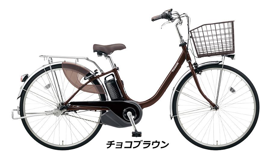 【一部当店在庫有】 破格! 送料無料 限定品 Panasonic(パナソニック) 最新2020年モデル 電動自転車 ViVi L(ビビ エル) 26インチ 標準装備モデル 大容量 高身長 長距離走行 最安値 疲れにくい 完全組み立て