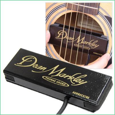 ピックアップ アコースティックギター用 Dean Markley ProMag Grand 3015 ディーンマークレー プロマグ グランド アコギ用 マイク