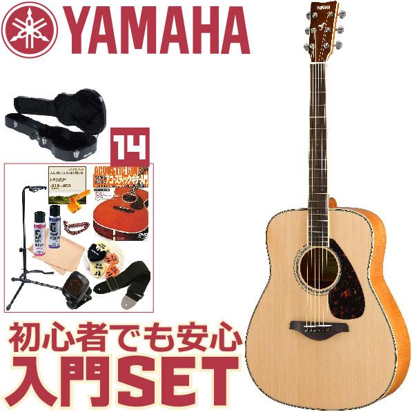 アコースティックギター 初心者セット ヤマハ 【ハードケース付属 アコギ 14点 入門セット】 YAMAHA FG840 アコギセット FG-840