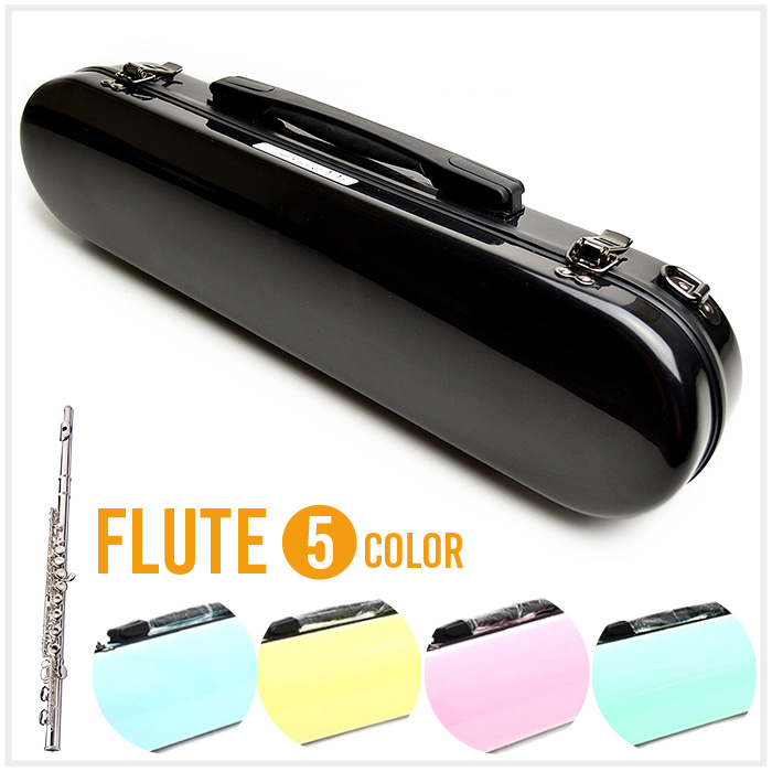 フルート用 グラスファイバー ケース Flute Case CCシャイニーケース2 C.C.ShinyCase2