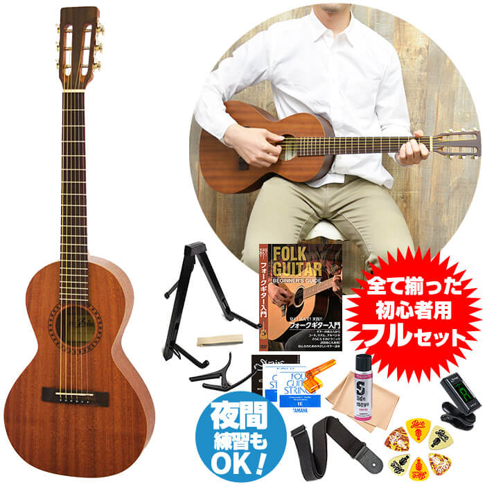 アコースティックギター 初心者セット アリア アコギ Aria ASA-18 16点 入門 セット