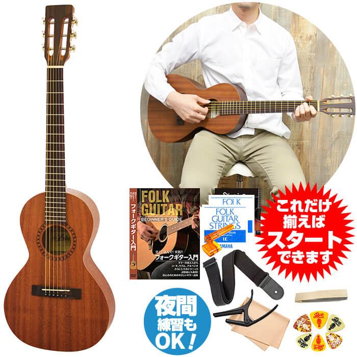 アコースティックギター 初心者セット ASA-18 アリア アコギ Aria ASA-18 13点 アコギ 入門 13点 セット, 中蒲原郡:48672950 --- officewill.xsrv.jp