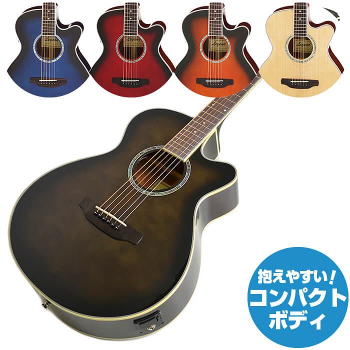 アコースティックギター 初心者 エレアコ レジェンド by アリア FCO-STD ギター 入門