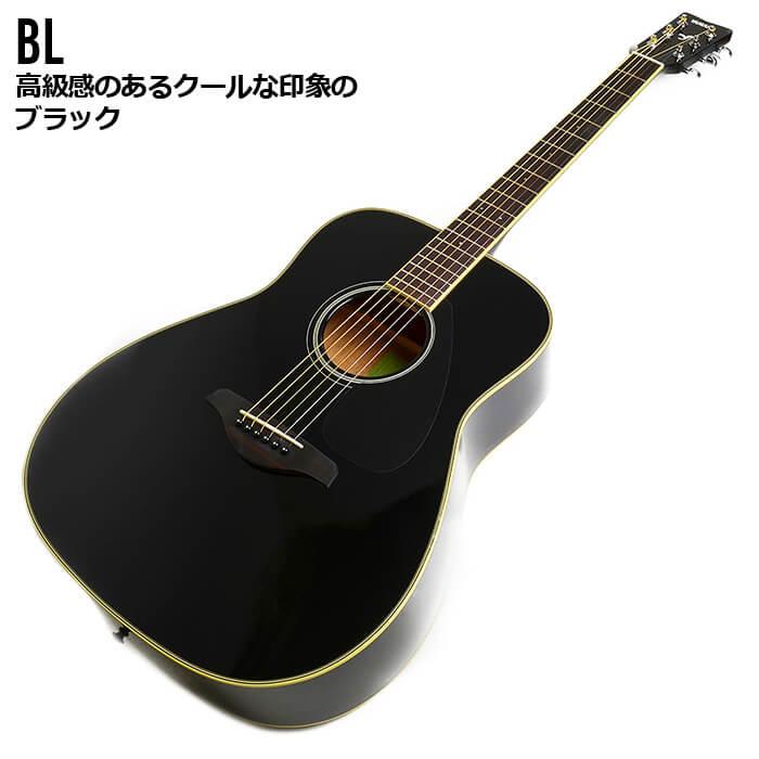 アコースティックギター 初心者セット ヤマハ アコギ YAMAHA FG820 ギター 初心者 12点 入門 セット