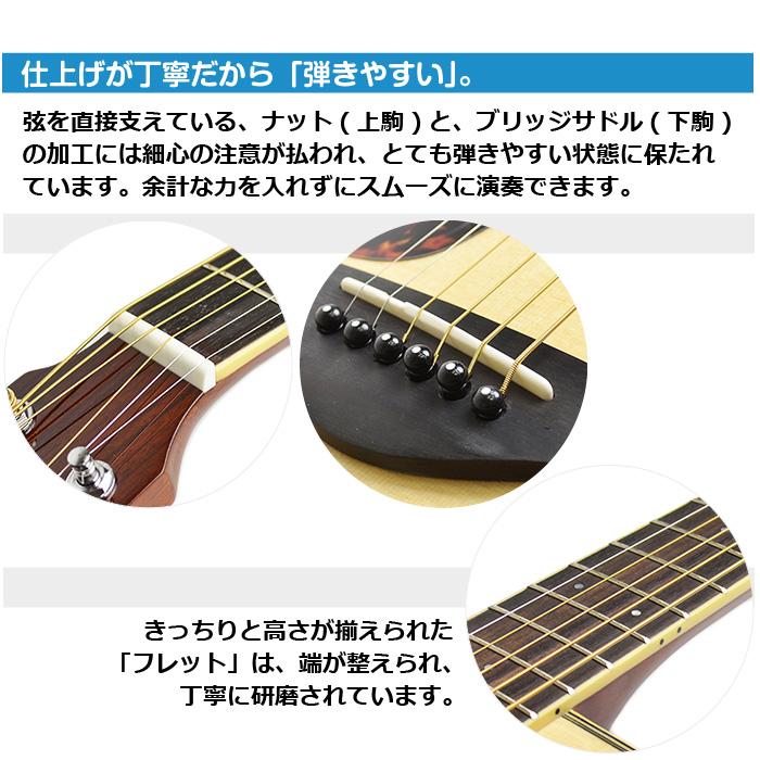 アコースティックギター 初心者セット ヤマハ アコギ YAMAHA FG800 ギター 初心者 12点 入門 セットハードケN8nw0XOPk