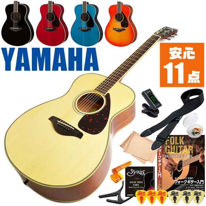 アコースティックギター 初心者セット ヤマハ アコギ YAMAHA FS820 ギター 初心者 12点 入門 セット