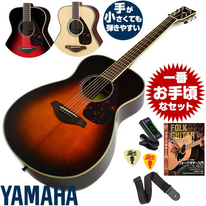 アコースティックギター 初心者セット ヤマハ アコギ YAMAHA FS830 ギター 初心者 必須アイテム 入門 セット