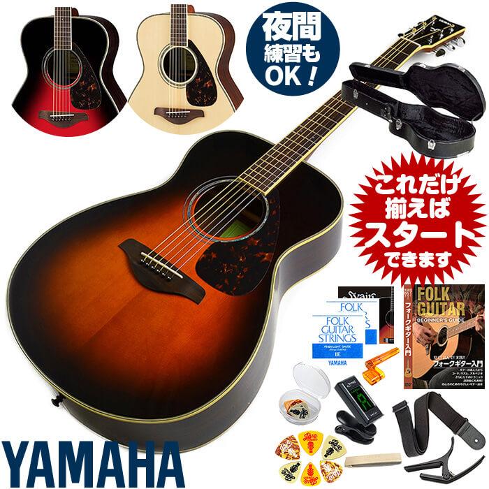 アコースティックギター 初心者セット ヤマハ アコギ YAMAHA FS830 ギター 初心者 12点 入門 セット (ハードケース付属)