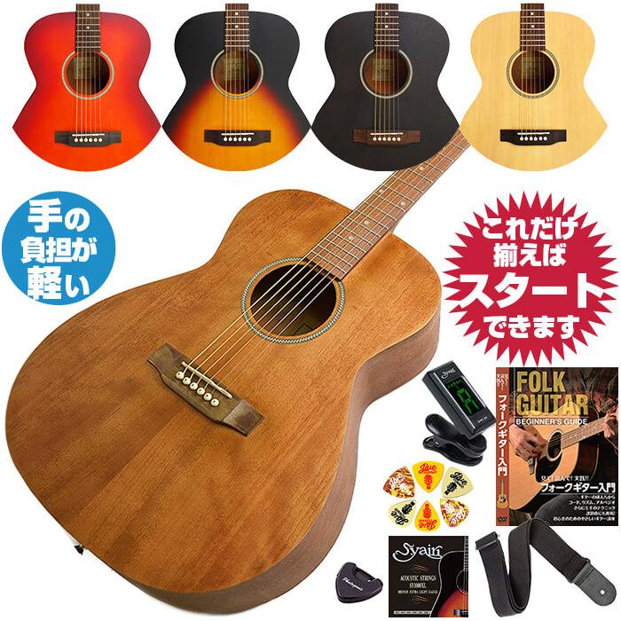 アコースティックギター 初心者セット Sヤイリ アコギ 初心者セット YF-04 (ギター 初心者 9点 Sヤイリ YF-04 入門セット), 三原町:c2464972 --- officewill.xsrv.jp