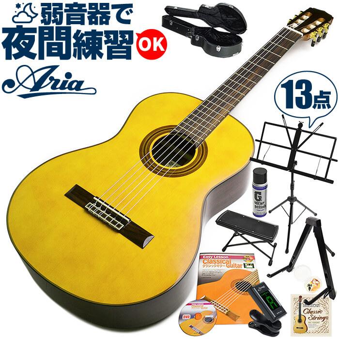 Aria (13点 初心者 クラシックギター (スプルース材 セット セット 入門 アコースティック A-30S 単板) アリア ハードケース)