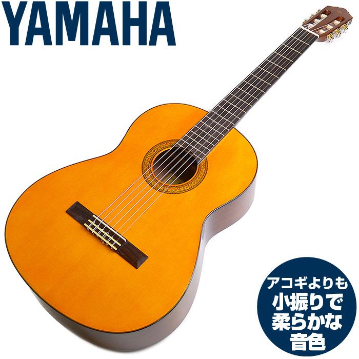 クラシックギター ヤマハ CG102 YAMAHA アコースティック 初心者 入門 モデル