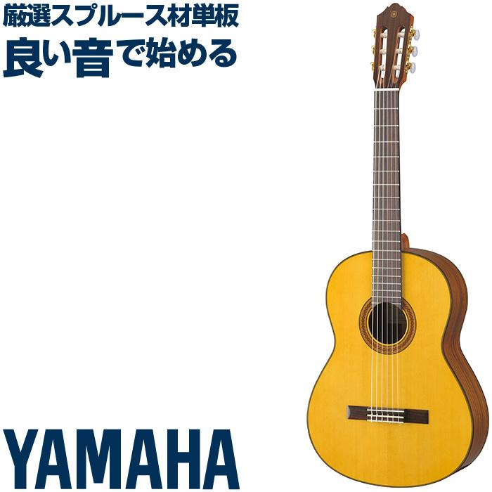 クラシックギター ヤマハ CG162S YAMAHA アコースティック (スプルース材 単板 /オバンコール材)