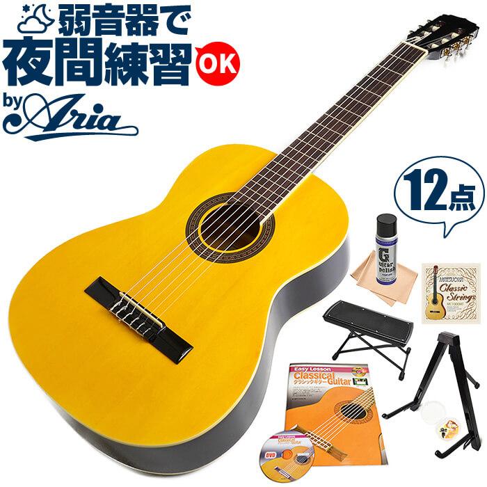 クラシックギター 初心者セット FST-200 アコースティック 12点 入門 セット