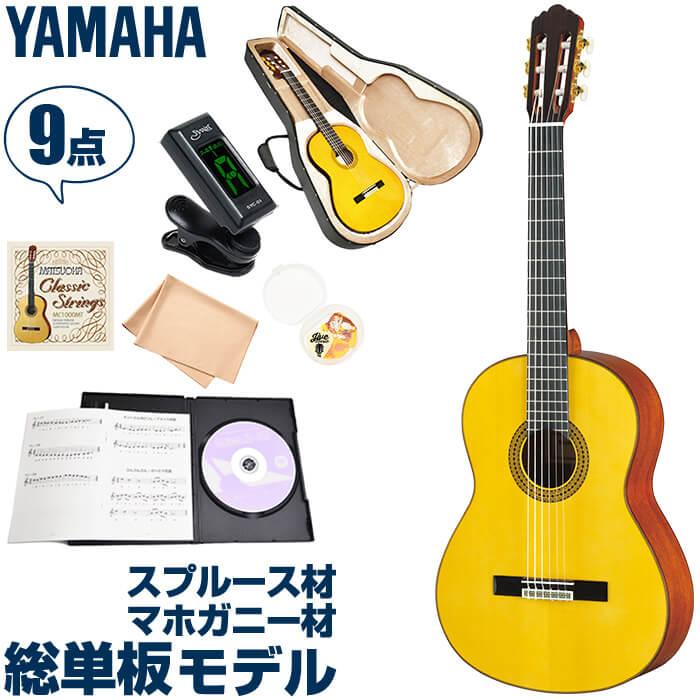 195ec4ecbb2 Yamaha classical guitars YAMAHA Grand concert GC22C acoustic GC-22C ...