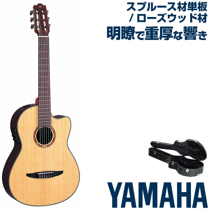 クラシックギター NCX900R ヤマハ エレガット YAMAHA YAMAHA エレガット NCX900R アコースティック (ハードケース付属), 楽天チケット -Rakuten Ticket-:06d732bd --- sunward.msk.ru