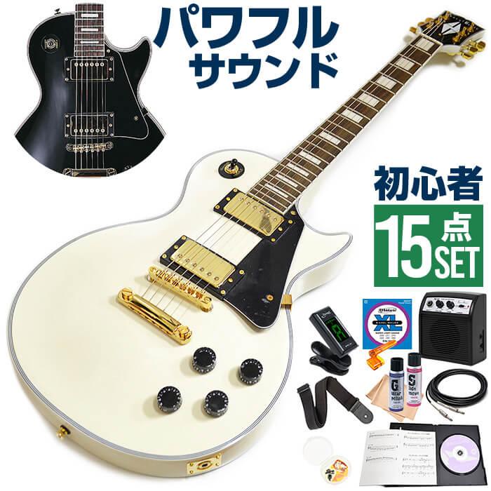 エレキギター 初心者セット (15点 入門 セット) レスポール カスタム ギター フォトジェニック LP-300
