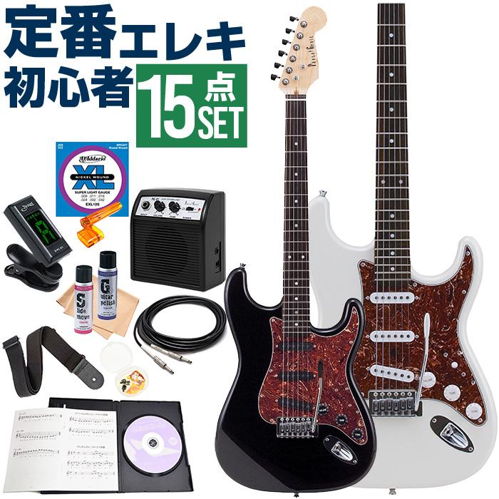 エレキギター 初心者セット (15点 入門 セット) ストラト キャスター フォトジェニック ST-200