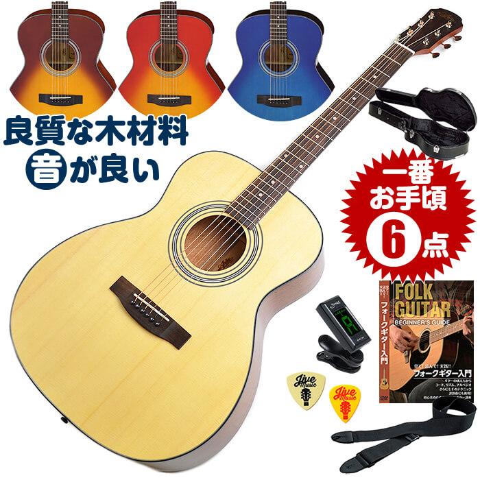 アコースティックギター 初心者セット (ハードケース付属 6点) アリア Aria-201 (フォーク ギター 初心者 アコギ 入門 セット)