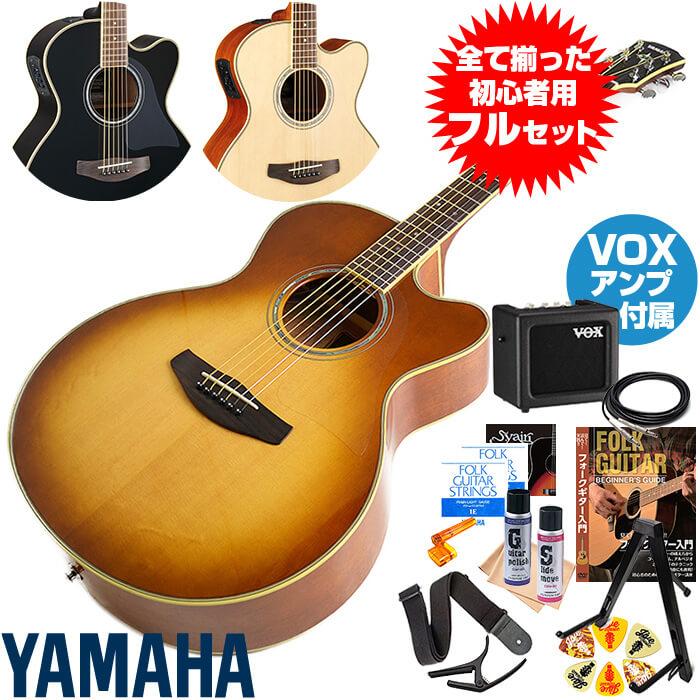【送料関税無料】 アコースティックギター 初心者セット ヤマハ エレアコ YAMAHA CPX700II ギター 初心者 VOXアンプ 17点 アコギ 入門 セット, アズーリプロデュース 5803e2d2