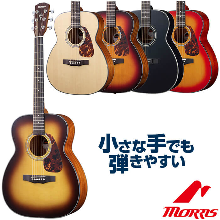 アコースティックギター モーリス アコギ Morris F-351