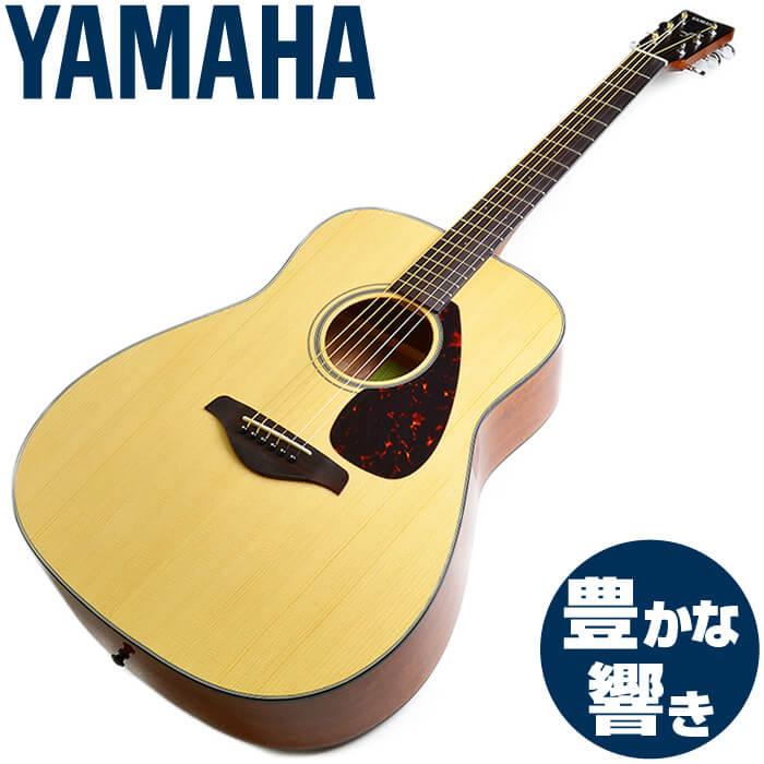 アコースティックギター ヤマハ アコギ YAMAHA FG800