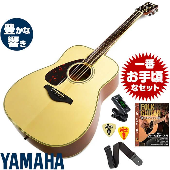 アコースティックギター 初心者セット レフトハンド ヤマハ アコギ YAMAHA FG820L ギター 初心者 必須アイテム 入門 セット (左利き用)
