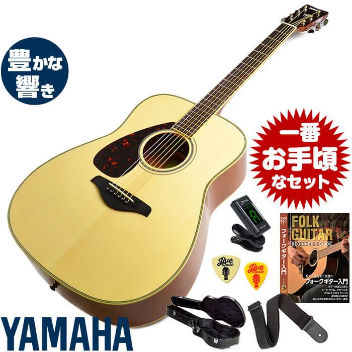 アコースティックギター 初心者セット レフトハンド ヤマハ アコギ YAMAHA FG820L ギター 初心者 必須アイテム 入門 セット (左利き用)ハードケース付属