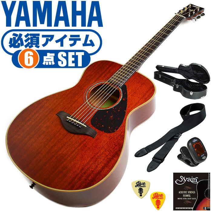 アコースティックギター 初心者セット ヤマハ アコギ YAMAHA FS850 ギター 初心者 必須アイテム 入門 セット (ハードケース付属)