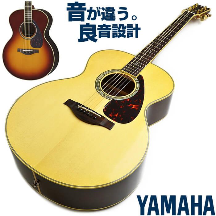 アコースティックギター ヤマハ アコギ YAMAHA LJ6 ARE 限定アイテム イベント 通販