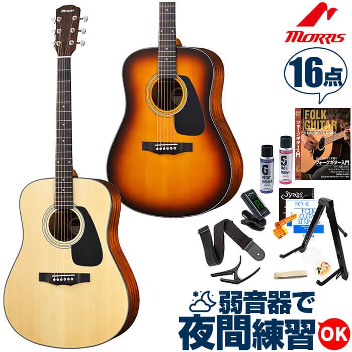 アコースティックギター 初心者セット モーリス アコギ Morris M-280 16点 入門 セット