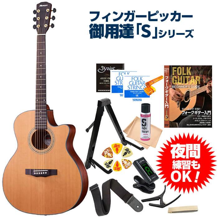 アコースティックギター Morris 初心者セット モーリス アコギ Morris モーリス SR-701 15点 SR-701 入門 セット, 恵山町:822f0574 --- officewill.xsrv.jp