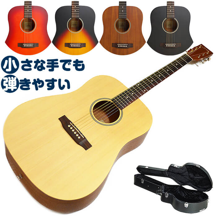 アコースティックギター 初心者 (ハードケース付属) S.ヤイリ アコギ S.Yairi YD-04 入門モデル