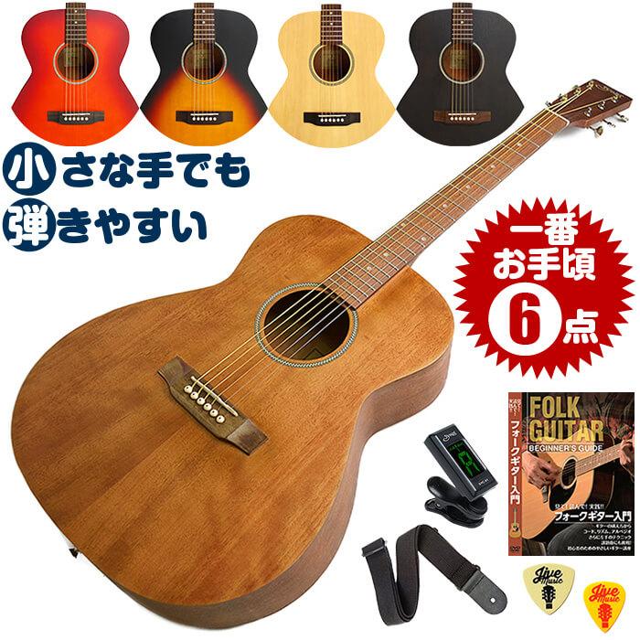 アコースティックギター 初心者セット アコギ 6点 S.ヤイリ YF-04 (S.Yairi アコースティック ギター 初心者 入門 セット)