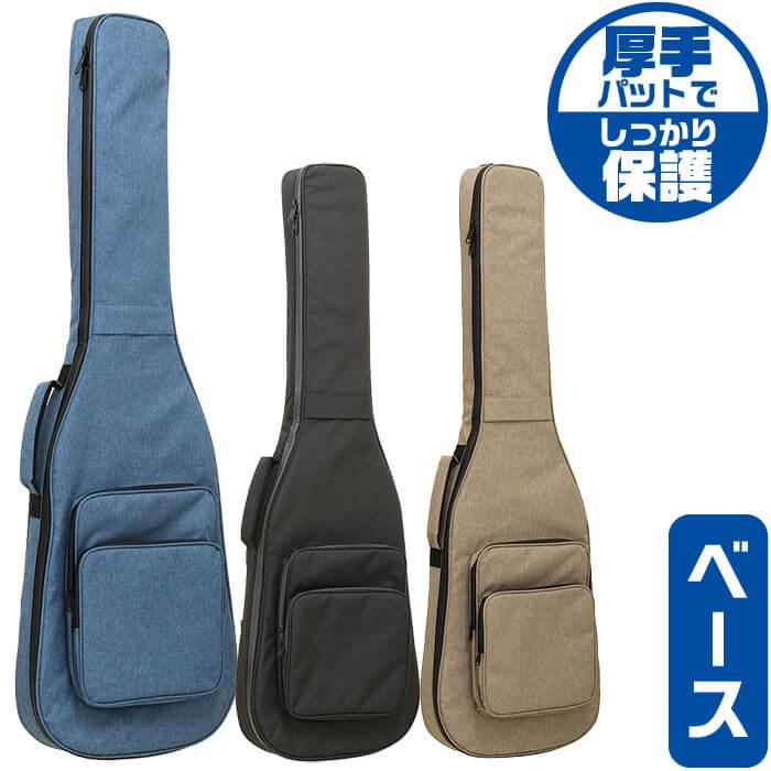 ケース外部には防水性に優れた生地とファスナーを採用 軽量で頑丈 厚手のクッション材で持ち運びや保管が安心のギグバッグタイプ 世界の人気ブランド 激安通販 ベースケース エレキベース ケース リュックタイプ ABC-300EB ベース ARIA ギター ベースバッグ