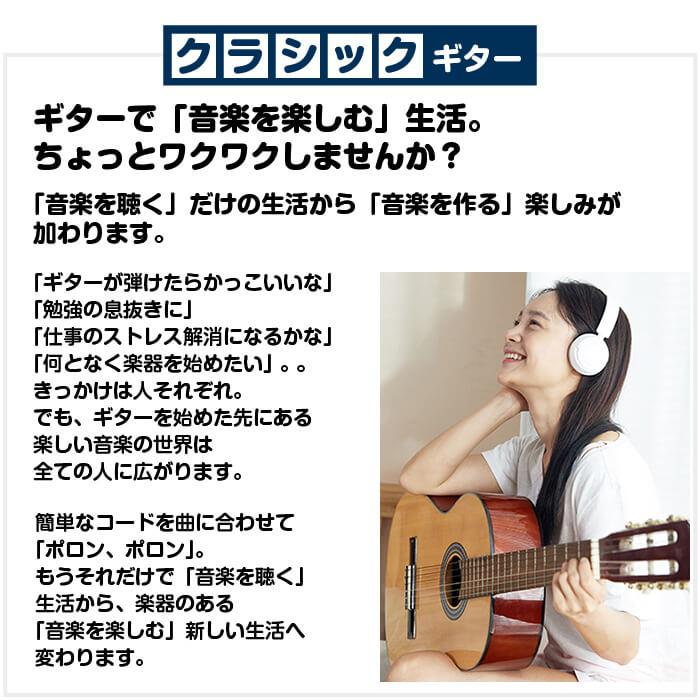クラシックギター 初心者 ヤマハ CG102 YAMAHA (ギター 初心者 入門 モデル)