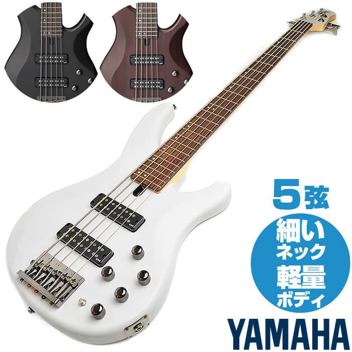 エレキベース 5弦 ヤマハ TRBX505 yamaha ベース