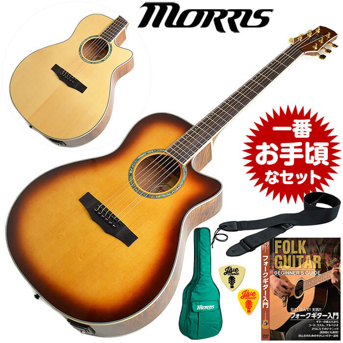 アコースティックギター 初心者セット エレアコ モーリス R-021 (Morris ギター 初心者 5点) アコギ 入門 セット