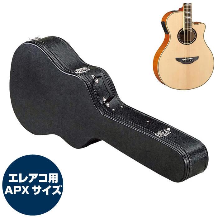ギターケース アコースティック (ハードケース APX エレアコ) KC APX110 アコギ Black (ブラック 黒)