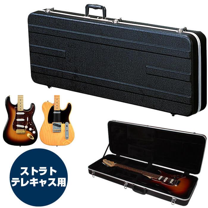 7fe496e70f Guitar case ABS plastic hard case GuitarCase KC EA130 electric guitar guitar  bag EA-130 ...