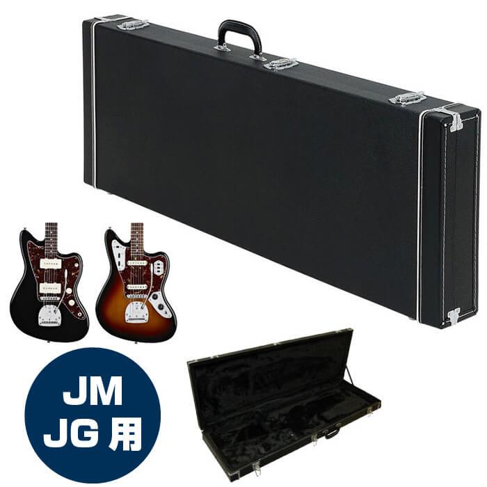 (ブラック EJ130 エレキ (ハードケース 黒) ジャズマスター) KC ジャガー Black ギターケース エレキギター
