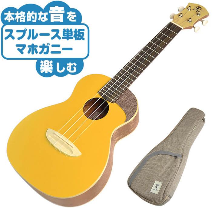 可愛くておしゃれ 弾きやすくて本格的な音 ひと味違うウクレレです ウクレレ コンサートサイズ aNueNue アヌエヌエ 交換無料 aNN-UC10 送料無料 激安 お買い得 キ゛フト オレンジ ゴールド GG