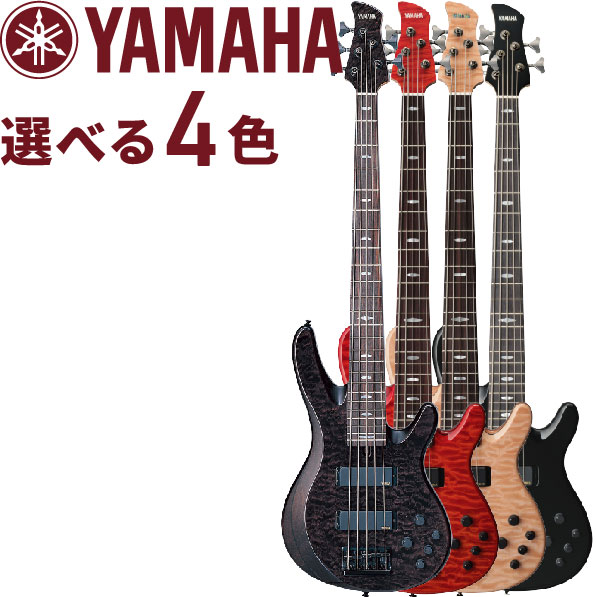 ヤマハ エレキベース YAMAHA TRB1005J TRBシリーズ TRB-1005J 5弦ベース