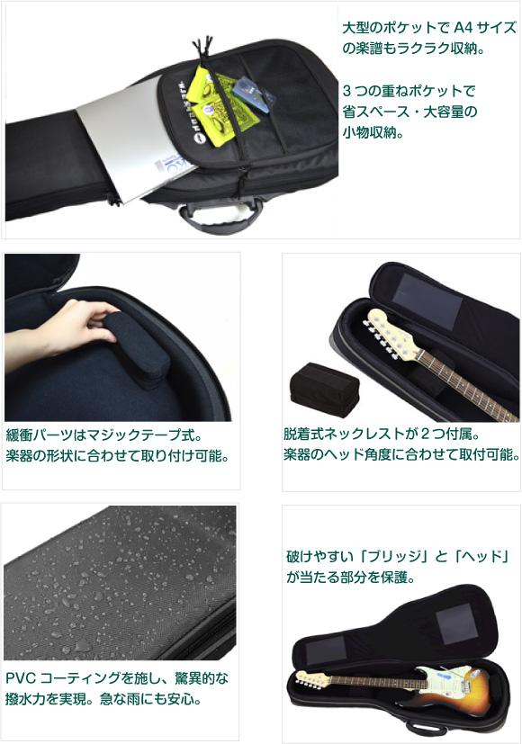 ギターケース【エレキギター】セミハードケースNoah\u0027sarkGSHノアズアークギターバッグ