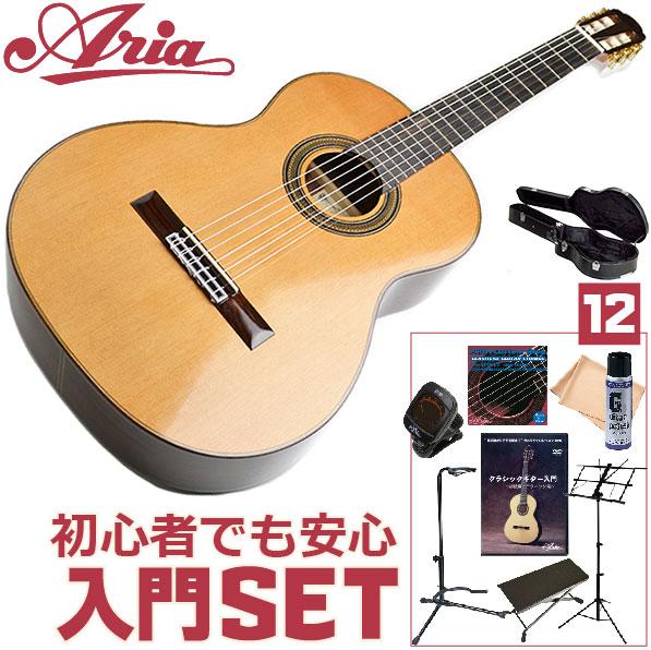 初心者セット クラシックギター 【12点 入門セット】Aria Classic Guitar A50C 【セダー単板 ローズウッド】アリア アコースティック A-50C【ハードケース付属】