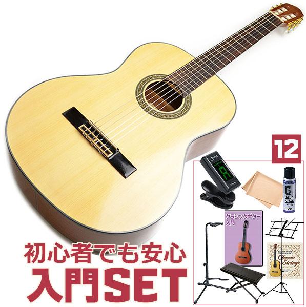 初心者セット クラシックギター【12点 入門セット】Sepia Crue Classic Guitar CG-15 アコースティック