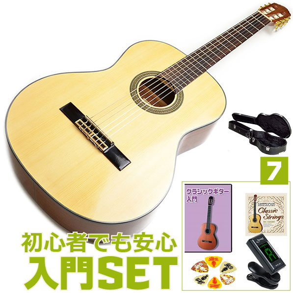 初心者セット クラシックギター【7点 入門セット】Sepia Crue Classic Guitar CG-15 アコースティック【ハードケース付属】
